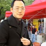 Eric Hsu