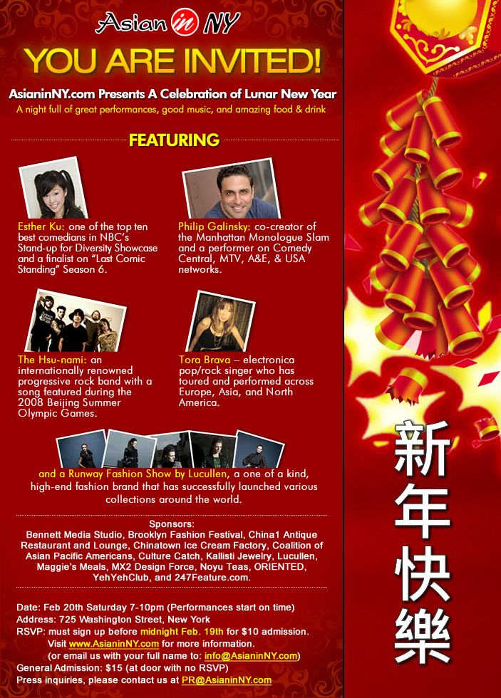 AsianinNY com Presents A Celebration of Lunar New Year