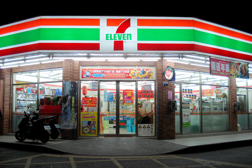 Taiwanese 7-Eleven to Open in Four U.S. Cities Early 2017