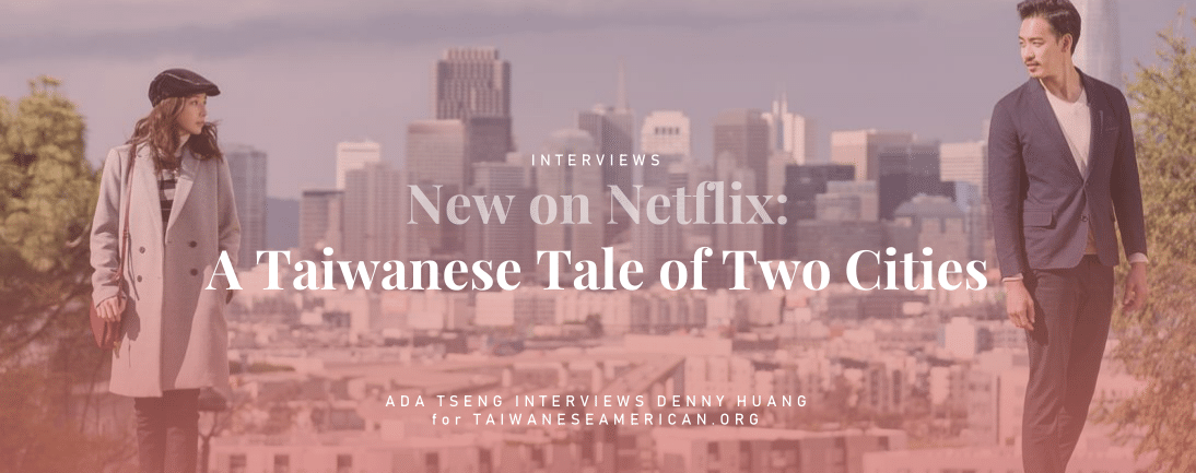 taiwanese tale of two cities