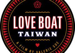 LoveBoatTaiwan.logo