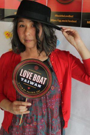 LoveBoatTaiwan6