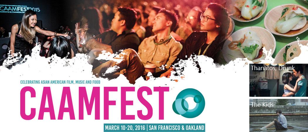 caamfest2016header