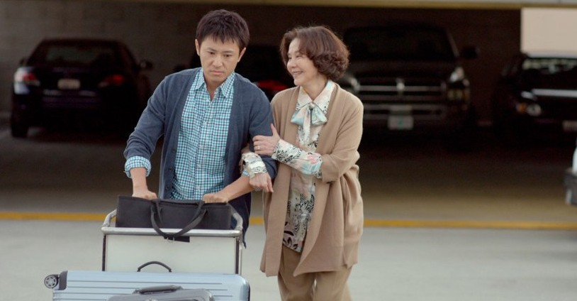 Image result for Baby Steps (2015)
