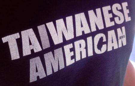 TaiwaneseAmerican.org