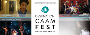 taorgcaamfest2015