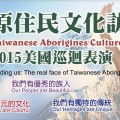 twaboriginetour